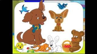 Песни для самых  маленьких  Собачки
