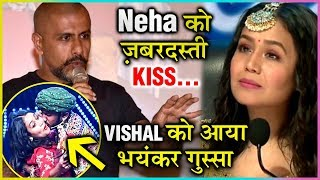 Indian Idol 11 | Neha Kakkar KISS Controversy | Vishal Dadlani Wanted To File Police Complaint