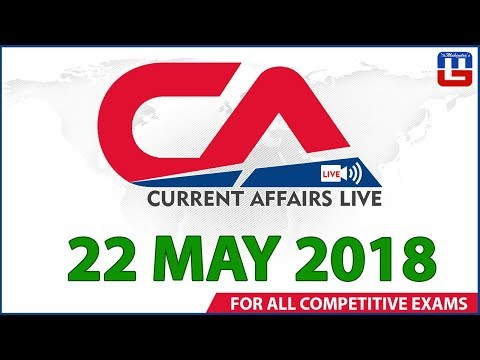 Current Affairs Live At 7:00 am | 22nd May | SBI PO, SBI Clerk, Railway, SSC CGL 2018