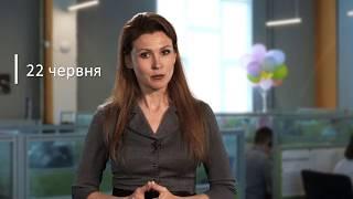 видео Як уникнути застосування касового апарату (РРО)