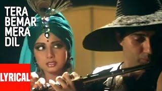 """Tera Bemar Mera Dil"" Lyrical Video   ChaalBaaz   Sunny Deol, Sridevi"