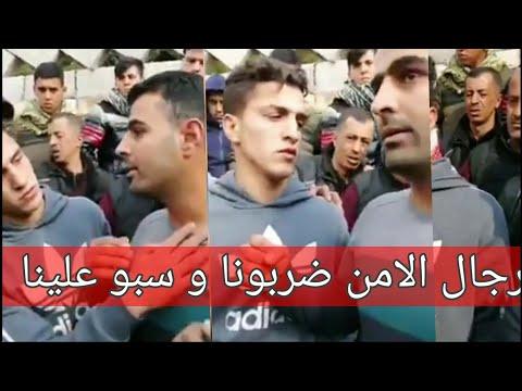لقاء مع الشباب اللذين تم اطلاق سراحهم بعدما احتجزهم الامن في احداث الشغب في عجلون