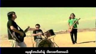 myanmar new song naw naw   ဖက္ထားမယ 2011+ 2012