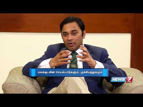 Фото Colorectal cancer symptoms and treatments doctor nanga eppadi irukanum news7 tamil