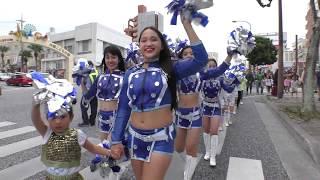 沖縄サンバカーニバル パレード 2017 (沖縄国際カーニバル)