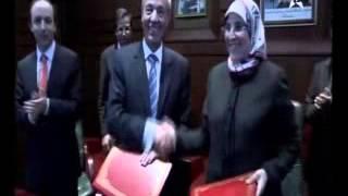 الأولى: اتفاقية تجمع وزارة التشغيل  و وزارة التضامن لإدماج الأشخاص في وضعية إعاقة