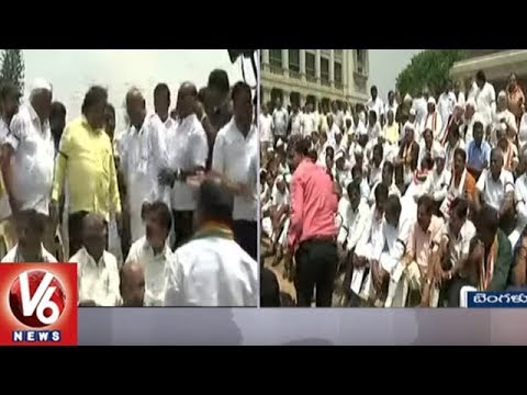 Karnataka Politics | Congress-JDS Hold Protest Against BJP Govt Formation | V6 News