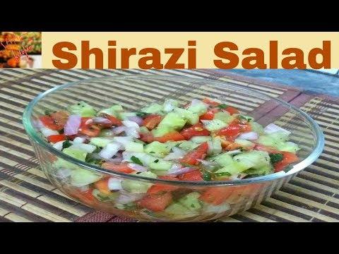 Shirazi Salad Recipe_Iranian Cuisine|How To Make Fresh And Healthy Shirazi Salad |Easy Summer Salad