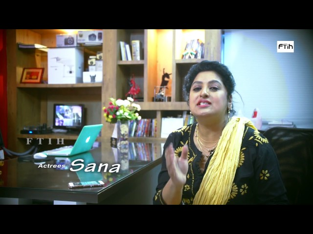 Actress Shanoor Sana @ Best Acting School In Hyderabad || FTIH Film School