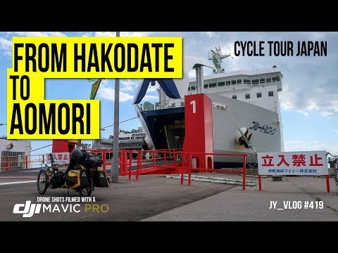 JAPAN TRAVEL: HOKKAIDO to AOMORI