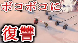 【Project Winter】実況者だけの村で大戦犯かます男!愉快な村www