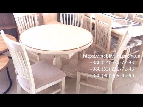 Круглый стол на кухню.  Стол К3 и стулья Райнес