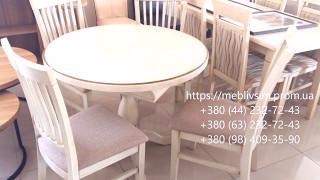 видео Круглые кухонные столы