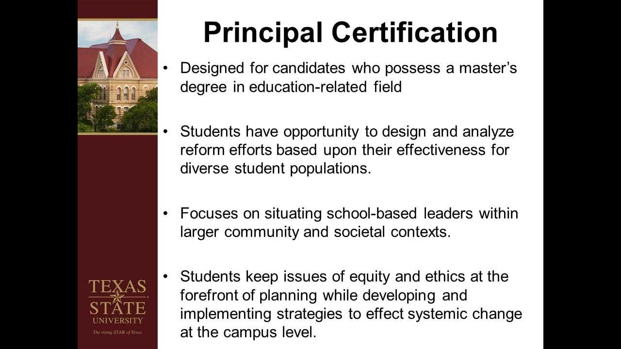 Post-Masters Principal Certification - Texas State University - YouTube