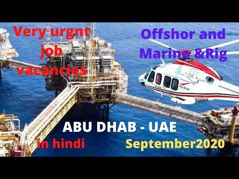 HINDI UPDATION :European offshore company in Abu Dhabi II marine II Rig  # in Hindi September 2020