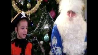 Дети рассказывают стихи Деду Морозу. Буквы не выговаривают. Очень смешно(Дети рассказывают стихи Деду Морозу. Очень смешно. Половину букв не выговаривают JOIN VSP GROUP PARTNER PROGRAM: https://youpa..., 2015-10-24T19:54:37.000Z)