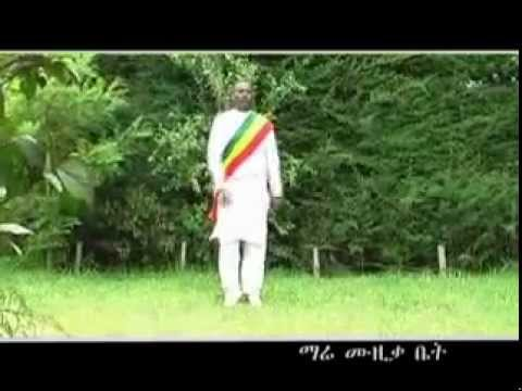 Ethiopian Music - Gonder Welkait Tegede