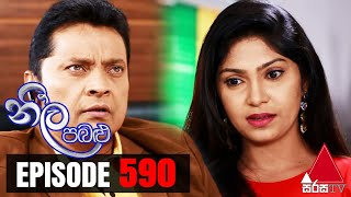 Neela Pabalu - Episode 590 | 06th October 2020 | Sirasa TV Thumbnail