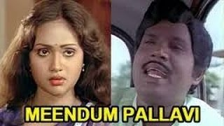 Meendum Pallavi (1986) Tamil Movie