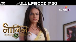 Naagin 3 - Full Episode 19 - With English Subtitles