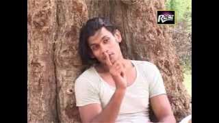 AMAR MNER CHORAI PAKHI - GHORE AR FIRBO NA - Bangla Song - Official Video