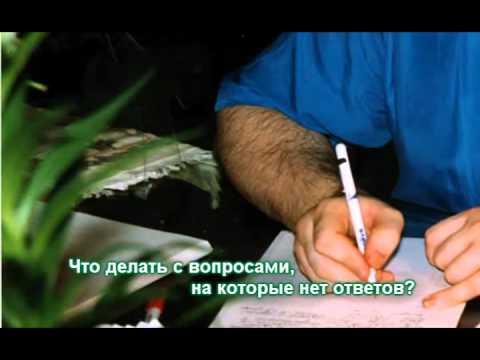 Загадка Русской души (хроника жизни)