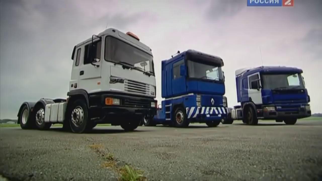 Top Gear Грузовики за £5000 Часть 1 | топ гир лучшее путешествие