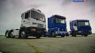 Top Gear  Грузовики за £5000  Часть 1