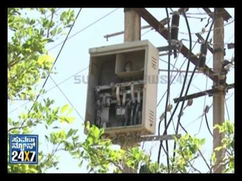 electricity misuse