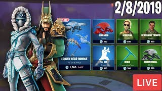 GUAN YU IS BACK! February 8th New Skins || Fortnite Item Shop