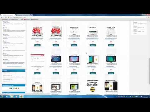 Пример оплаты покупки с Яндекс.Денег [3Ginfo]