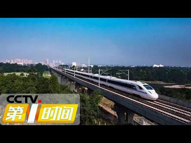 《第一时间》春运进行时 成都:铁路出行需求持续增长 20190121 1/2 | CCTV财经