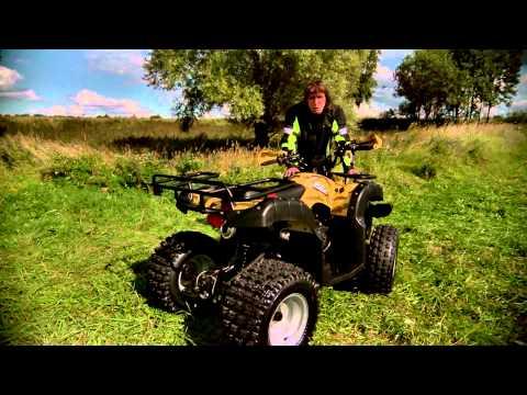 Квадроцикл Irbis ATV 150U Lux