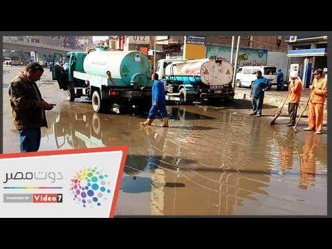 محافظة الغربية تدفع بسيارات شفط المياه بعد هطول الأمطار  - 19:54-2018 / 11 / 16