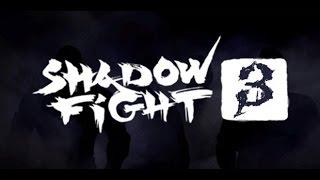 ТРЕЙЛЕР ИГРЫ SHADOW FIGHT 3 ( СМОТРЕТЬ ВСЕМ)