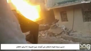 احتراق دبابات النظام  بعد محاولة فاشلة لاقتحام قرية عين الفيجة في وادي بردى