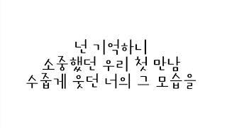 Video 윤아 (Yoona) - 바람아 불면 (When The Wind Blows) [SM STATION] 가사 download MP3, 3GP, MP4, WEBM, AVI, FLV Juni 2018