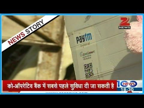 Gujrat technological university goes cashless