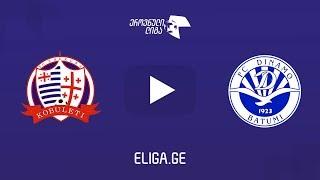 FC Shukura Kobule. vs Dinamo Batumi full match