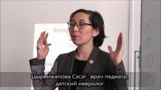 видео врачи неврологи детские