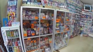 Twitter @cardshopsairyu Web http://blog.livedoor.jp/cardshopsairyu/