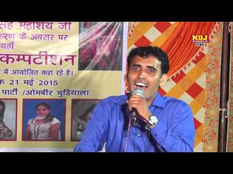 New Haryanvi Ragni / Beiman Chala Ja Kyon Kul / By Ndj Music