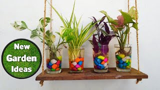 How to Make hanging pot/hanging pot plants/hanging pot diy/hanging pot ideas