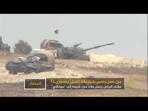 قمة سوتشي.. من سيرسم خارطة الحل بسوريا؟  - نشر قبل 47 دقيقة