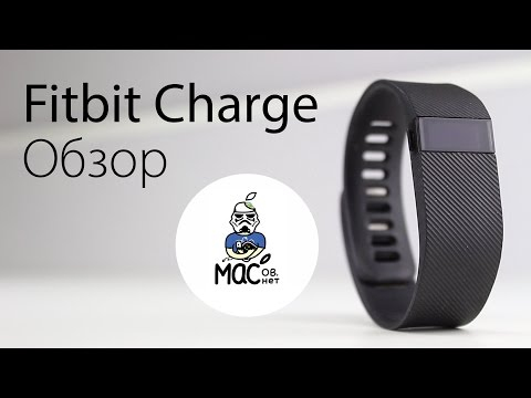 Обзор Fitbit Charge