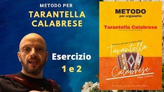 Lezione di organetto  TARANTELLA CALABRESE Es. 1 e 2   METODO PER IMPARARE LA TARANTELLA CALABRESE