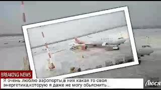 Владивосток—Сочи...(Люся)