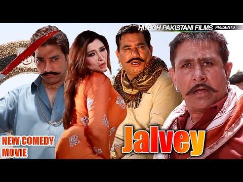 JALVEY (2020 Full HD Film) - Saud, Khushboo, Shafqat Cheema, Sakhawat Naz & Nasir Chinyoti - Hi-Tech