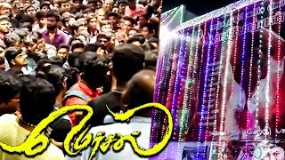 Mersal FDFS Show in Rohini Theatre | Thalapathy Fans waiting to see Mersal Arasan! | TN315