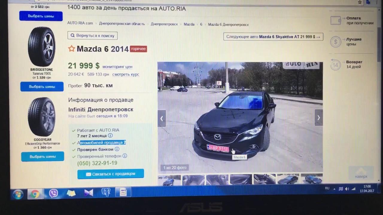 Как смотреть авто на авториа. Живой пример - YouTube